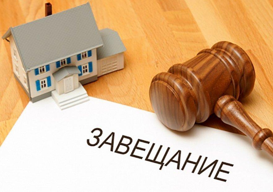 завещание на недвижимость кто может оспорить