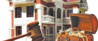 включении имущества в наследственную массу и признании права на собственность