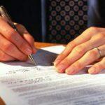 Иск о признании права собственности в порядке наследования