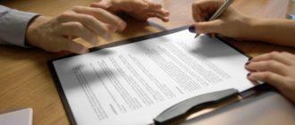 Какие нужны документы от отказа от наследства