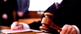 Основания для вступления в наследство через суд