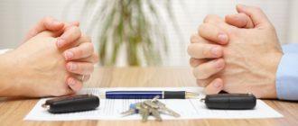 Права супруга при наследовании, кто может претендовать на объект полученный по наследству одним из супругов