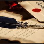 подача заявления о вступлении в наследство