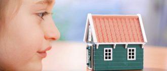 как оформить наследство на квартиру после смерти матери