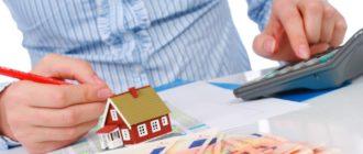 Продажа квартиры по наследству
