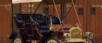 Как оформить автомобиль полученный по наследству