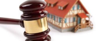 иск о фактическом принятии наследства и признании права собственности1