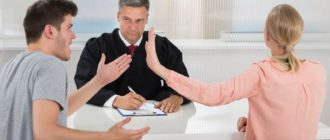 делится ли имущество полученное в наследство при разводе