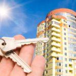 Кооперативная квартира право собственности и наследники